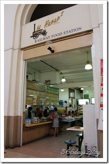 stalls in the railway food station