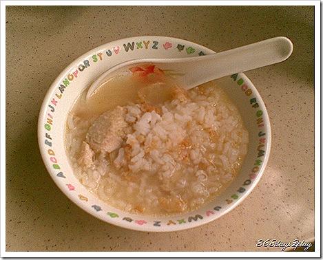 KFC Rice Porridge