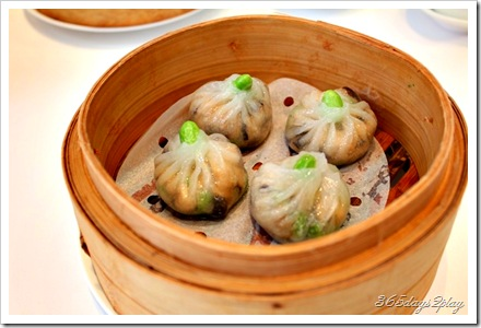 Royal China Crystal Vegetarian Dumplings