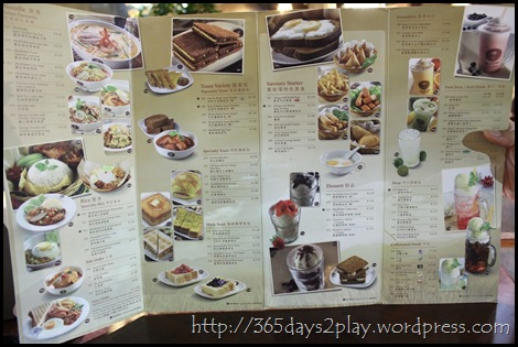 Old Town White Coffee - Menu