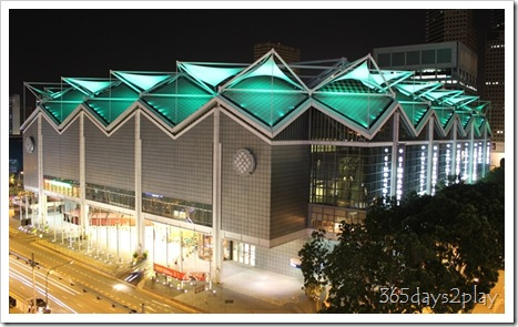 Suntec Singapore Convention Centre - Turquoise Roof