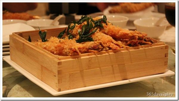 Mandarin Oriental - King Prawn