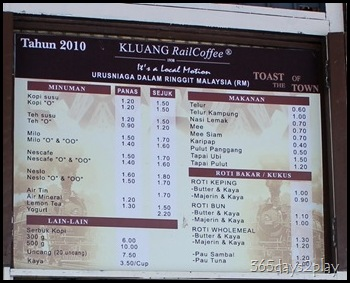Kluang Railway Station - Kopi Menu (2)