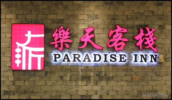 Bedok Point Paradise Inn