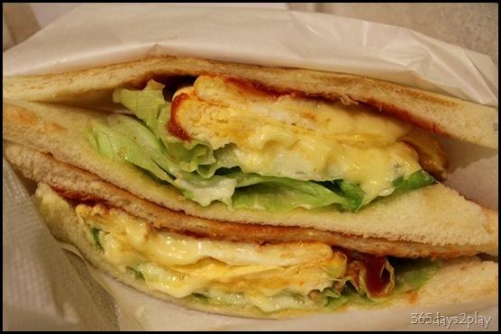 Petit Provence Omelette Sandwich